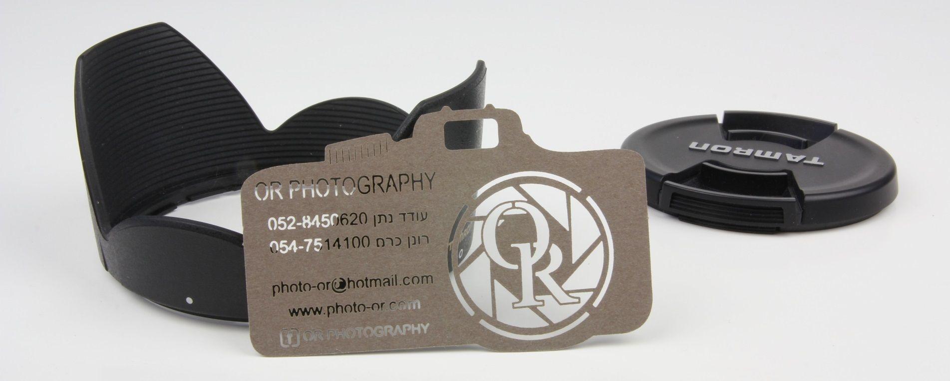 כרטיס ביקור חתוך בלייזר בעיצוב אישי