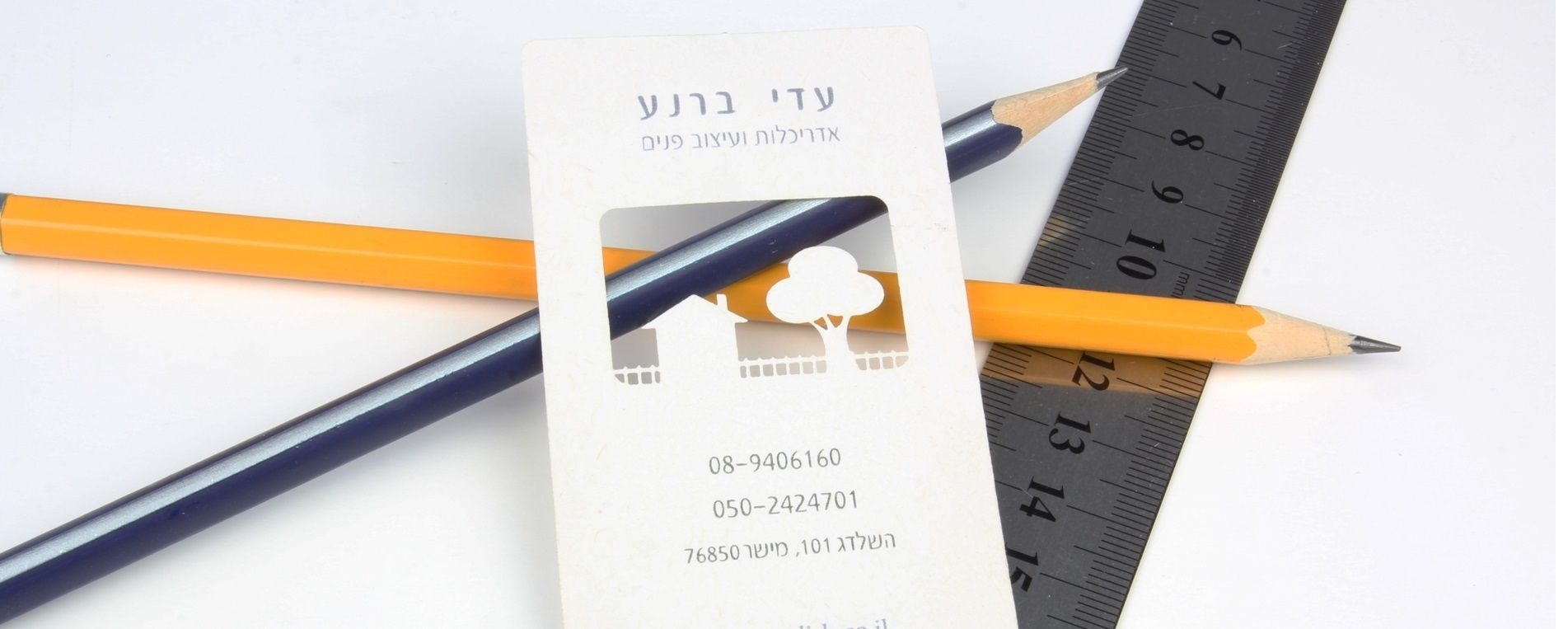 Personalized laser cut business card
