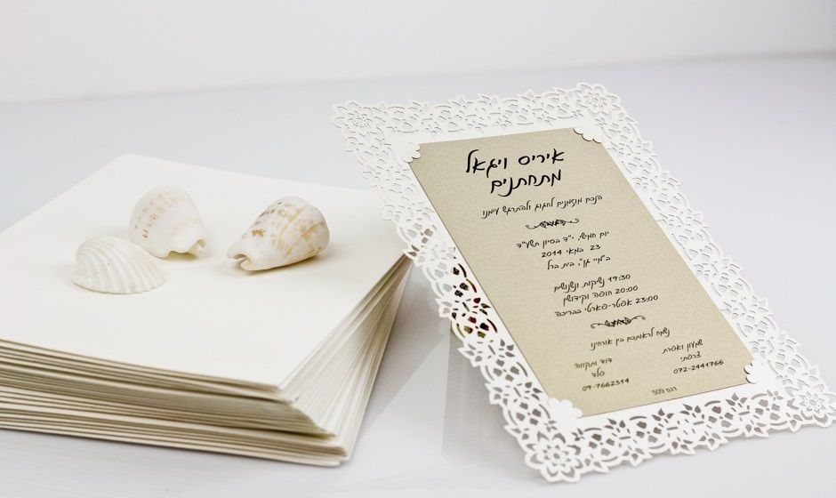 Wedding invitation cut with laser in a lace pattern - 285 gram paper