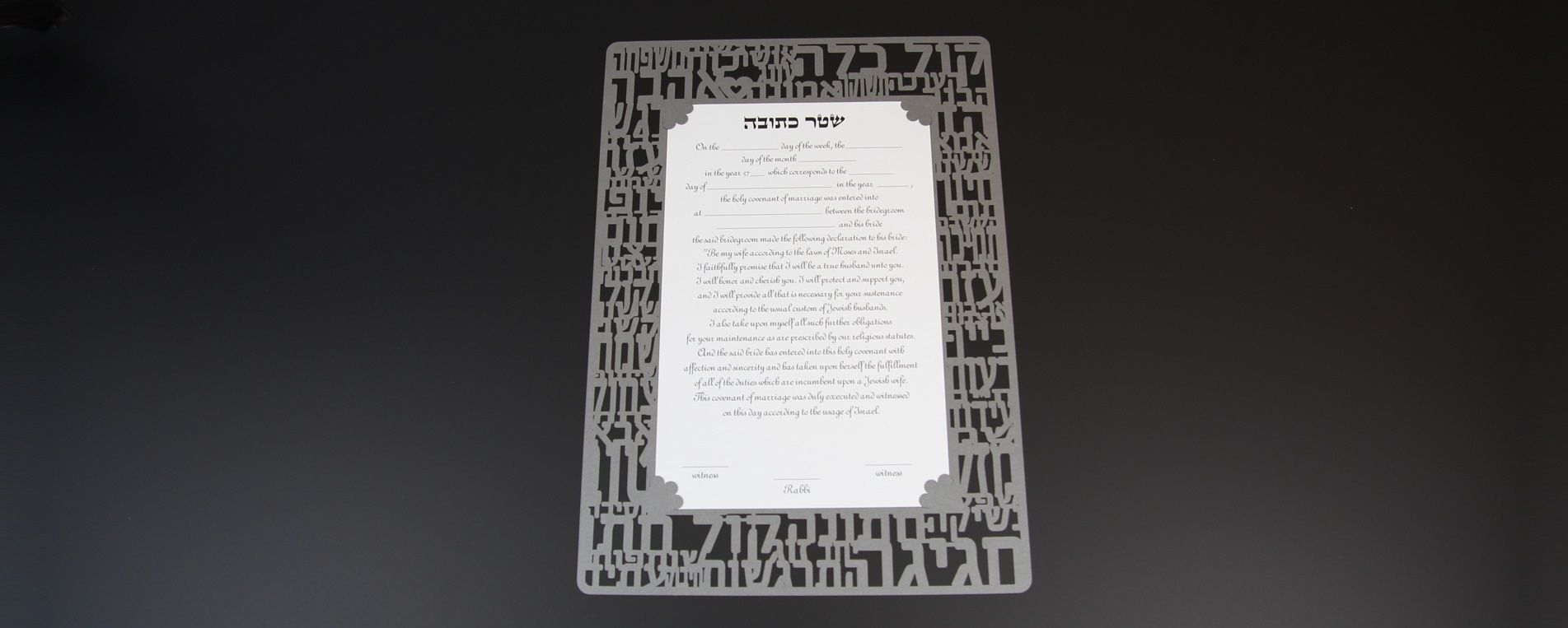 a jewish 'Ketubah' - laser cutting of an unique paper