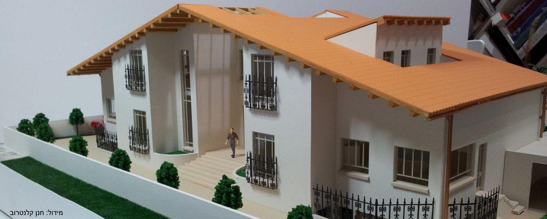 מודל אדריכלי חתוך בלייזר. מידול: חנן קלנטרוב