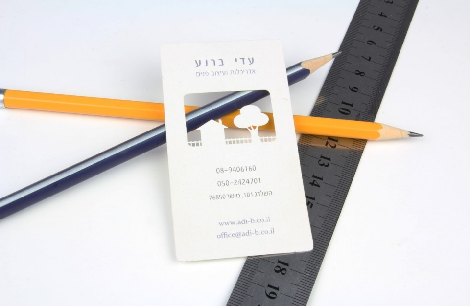 A personal branding business card cut with a laser