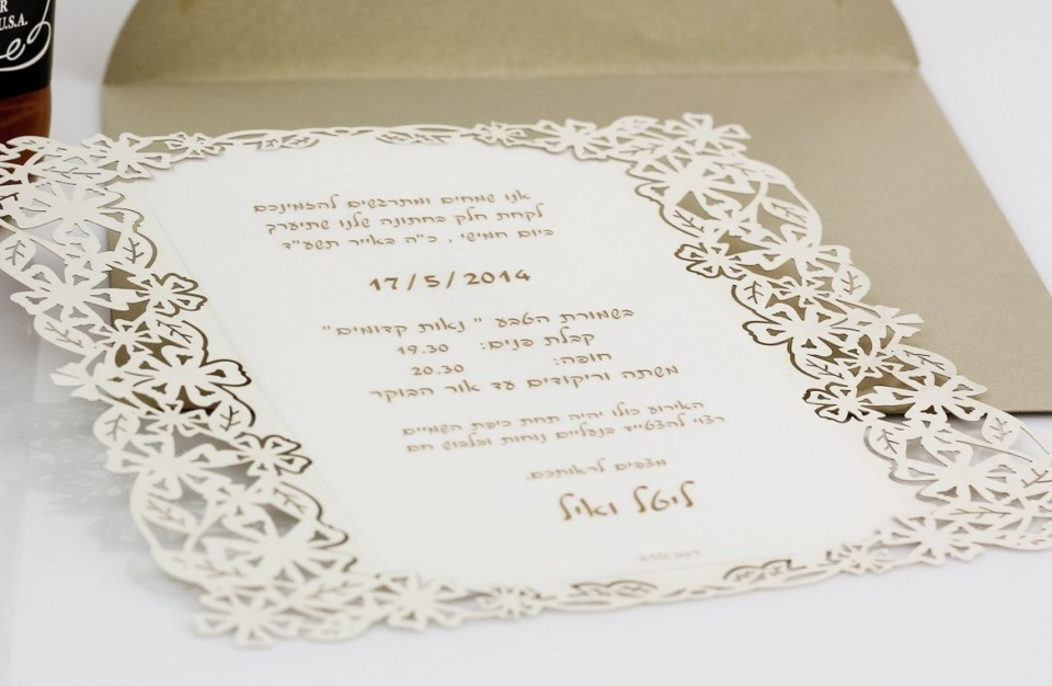 Wedding Invitation cut in a lace shape using laser cutting