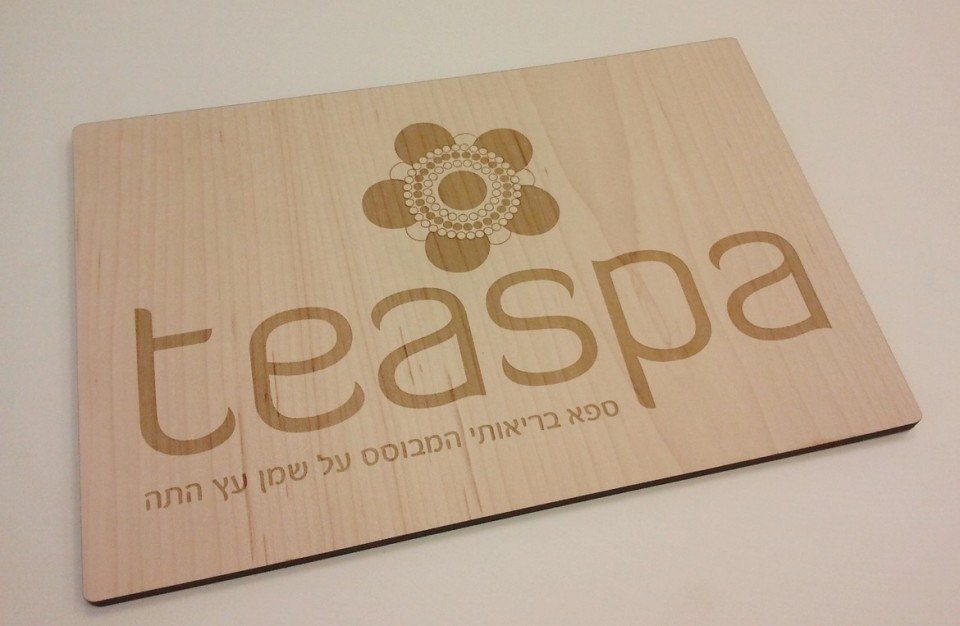 Laser engraving of logo for a indoor sign on MDF with veneer cover
