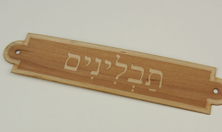 Laser cutting and laser engraving of Signs for kitchens made o veneer