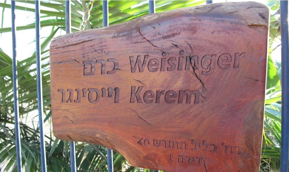 laser engraving of outdoor sign with on a Eucalyptus wood
